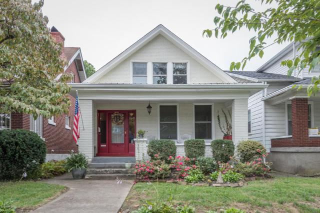 1838 Deerwood Ave, Louisville, KY 40205 (#1488556) :: Team Panella