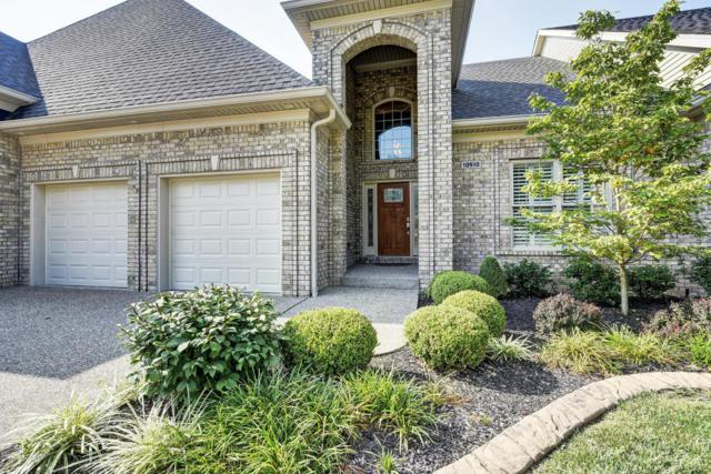10910 Jordain Dr, Louisville, KY 40241 (#1511114) :: At Home In Louisville Real Estate Group