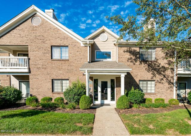 440 Ethridge Ave #205, Louisville, KY 40223 (#1515187) :: At Home In Louisville Real Estate Group