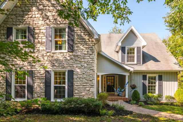 8013 Shadow Creek Rd, Crestwood, KY 40014 (#1515910) :: The Stiller Group