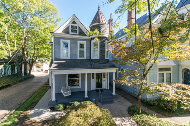 2210 Longest Ave, Louisville, KY 40204 (#1519115) :: At Home In Louisville Real Estate Group