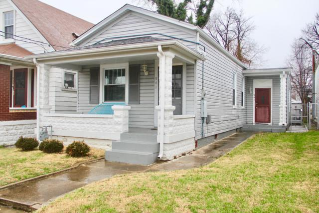 941 Mulberry St, Louisville, KY 40217 (#1521110) :: The Sokoler-Medley Team