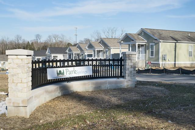 4404 Possibility Way, Louisville, KY 40245 (#1526205) :: The Sokoler-Medley Team