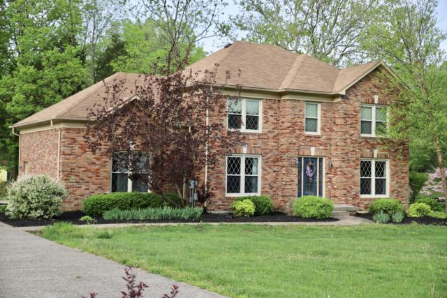 7414 Gatewood Dr, Crestwood, KY 40014 (#1531269) :: The Sokoler-Medley Team