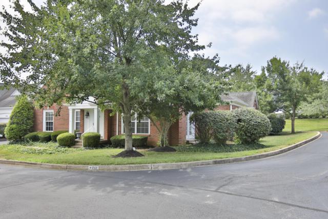 13507 Arbor Crest Cir, Louisville, KY 40245 (#1538326) :: Keller Williams Louisville East