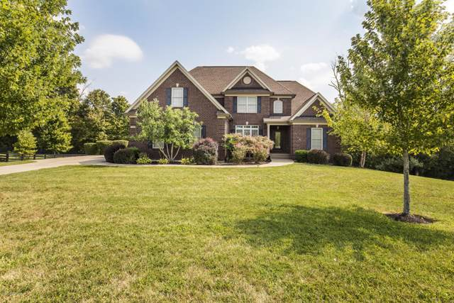 7409 Grand Oaks Dr, Crestwood, KY 40014 (#1543230) :: Team Panella