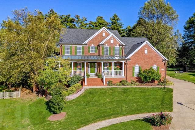 4042 Whiteblossom Estates Ct, Louisville, KY 40241 (#1545822) :: The Sokoler-Medley Team