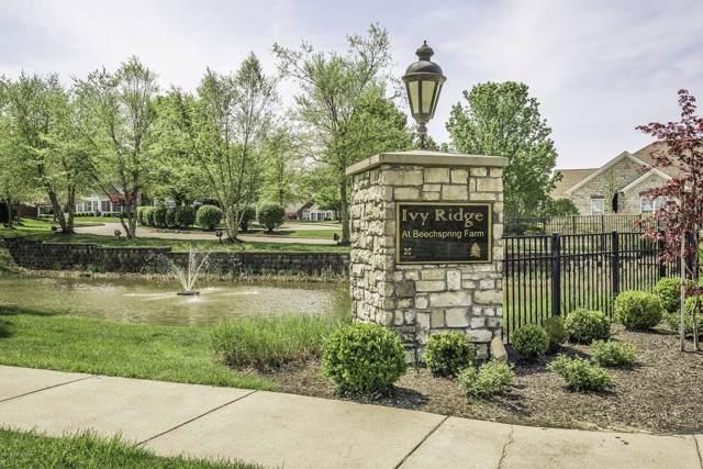 4514 Ivy Crest Cir, Louisville, KY 40241 (#1546650) :: The Stiller Group