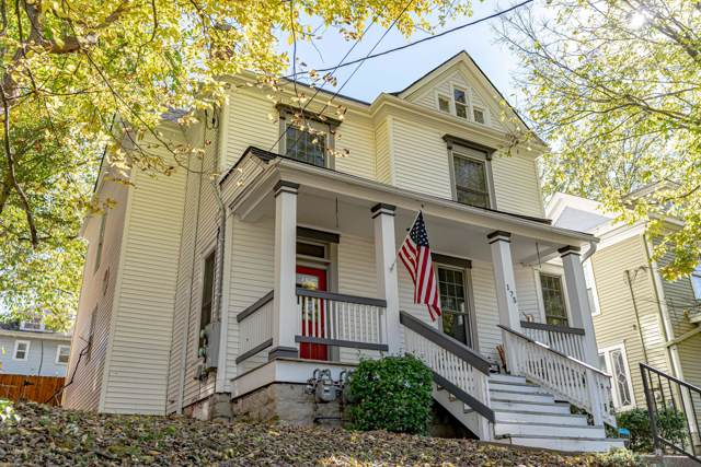 175 Coral Ave, Louisville, KY 40206 (#1547513) :: Team Panella