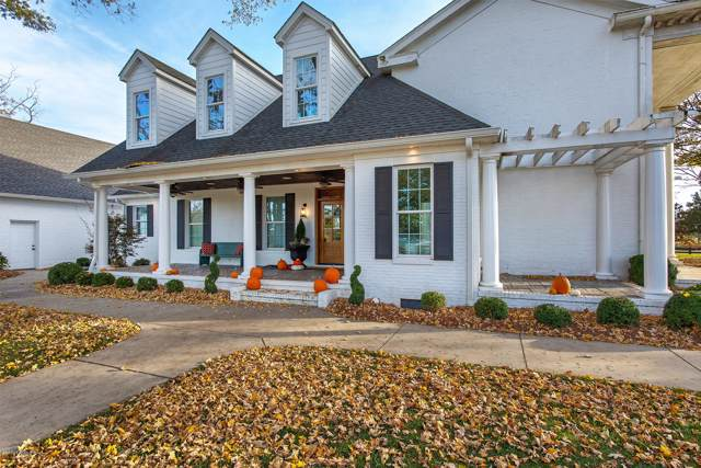 532 Shaker Mill Rd, Bowling Green, KY 42103 (#1547859) :: The Price Group