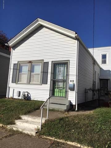 919 E Oak St, Louisville, KY 40204 (#1547861) :: Team Panella