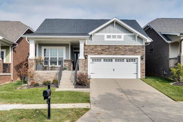 14403 Signature Point Dr, Louisville, KY 40299 (#1548202) :: The Stiller Group