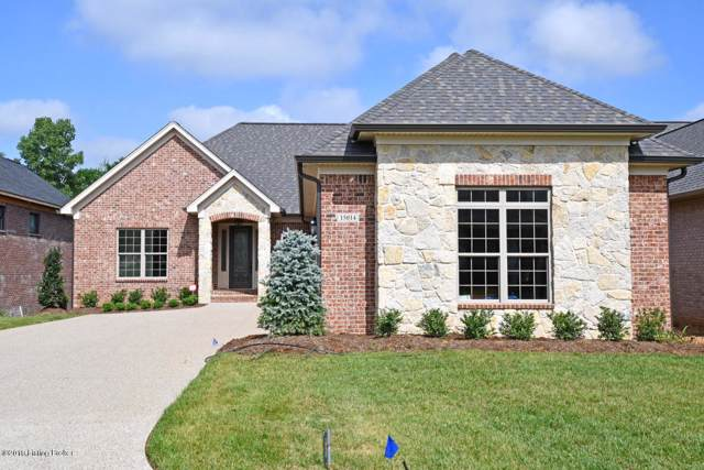 2718 Alia Cir, Louisville, KY 40222 (#1548510) :: The Price Group