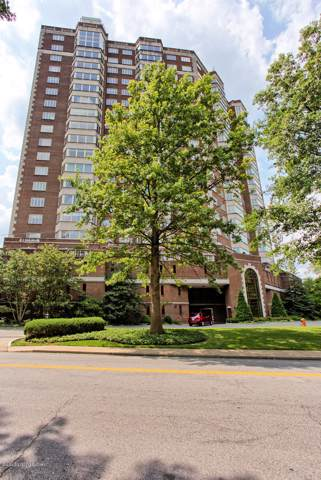 1400 Willow Ave #1408, Louisville, KY 40204 (#1552186) :: The Stiller Group