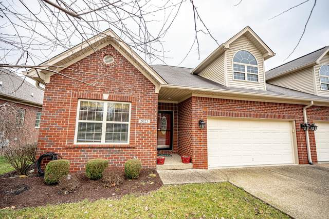 2023 Eagles Landing Dr, La Grange, KY 40031 (#1553014) :: The Sokoler-Medley Team