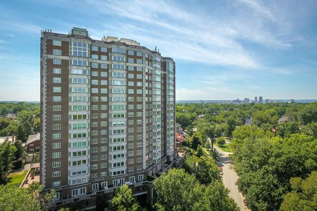 1400 Willow Ave #1805, Louisville, KY 40204 (#1553076) :: The Stiller Group