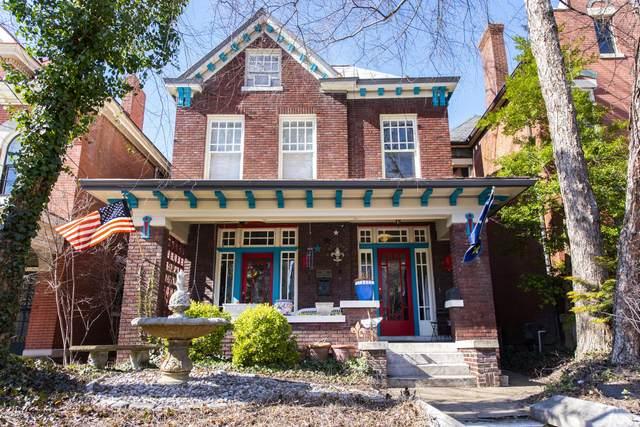 1405 Highland Ave, Louisville, KY 40204 (#1554911) :: The Stiller Group