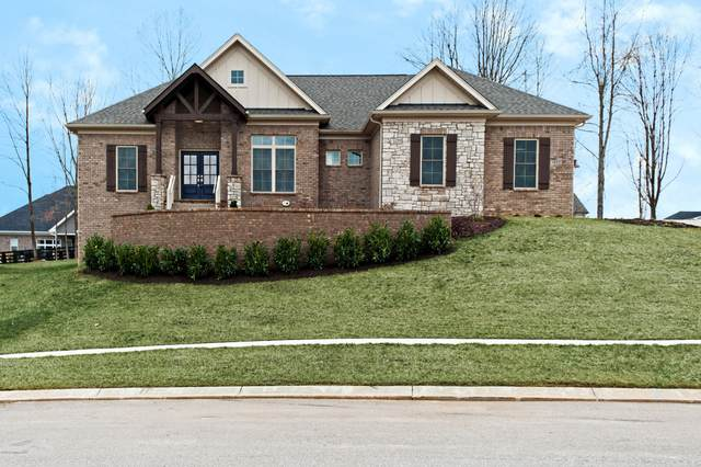 1602 Harmony Pointe Cir, Goshen, KY 40026 (#1557330) :: The Price Group