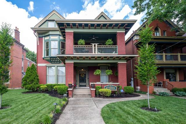 1515 Hepburn Ave #2, Louisville, KY 40204 (#1560661) :: Team Panella