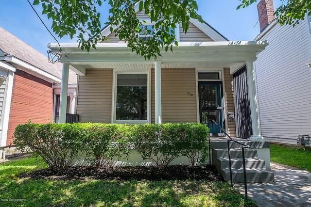 619 E Oak St, Louisville, KY 40203 (#1562229) :: The Stiller Group