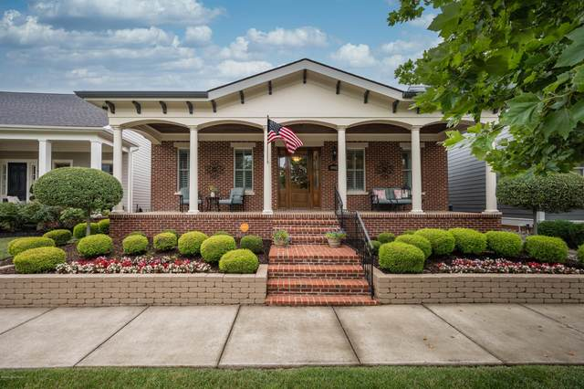 8902 Featherbell Blvd, Prospect, KY 40059 (#1563400) :: The Stiller Group