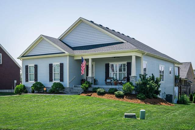 317 Washington Commons Dr, Mt Washington, KY 40047 (#1563922) :: The Price Group