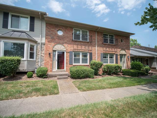 10611 Sycamore Green, Louisville, KY 40223 (#1564738) :: Team Panella