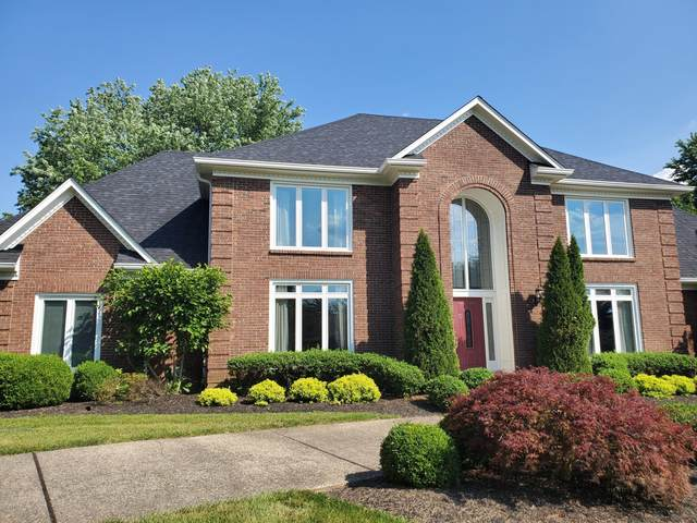 8208 Westover Dr, Prospect, KY 40059 (#1565282) :: The Price Group
