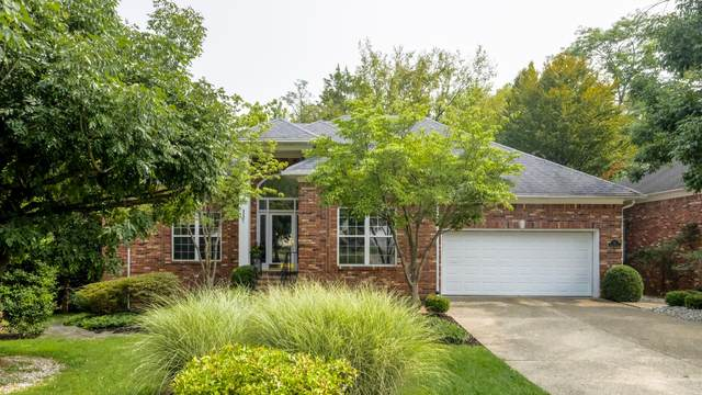 117 Forest Place Ct, Louisville, KY 40245 (#1570070) :: The Rhonda Roberts Team
