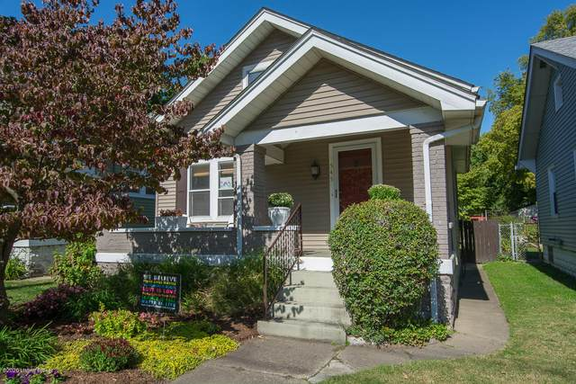 545 E Barbee Ave, Louisville, KY 40217 (#1570998) :: Impact Homes Group