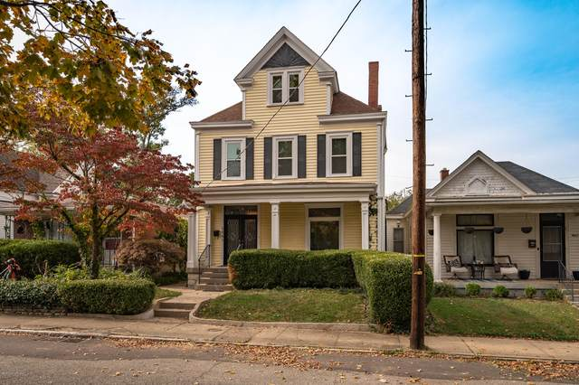 1941 Deerwood Ave, Louisville, KY 40205 (#1571786) :: The Price Group