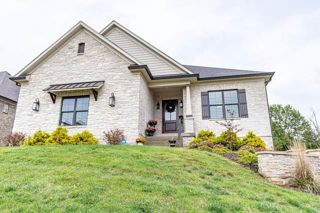 17913 Meremont Heights Way, Louisville, KY 40245 (#1572283) :: Impact Homes Group