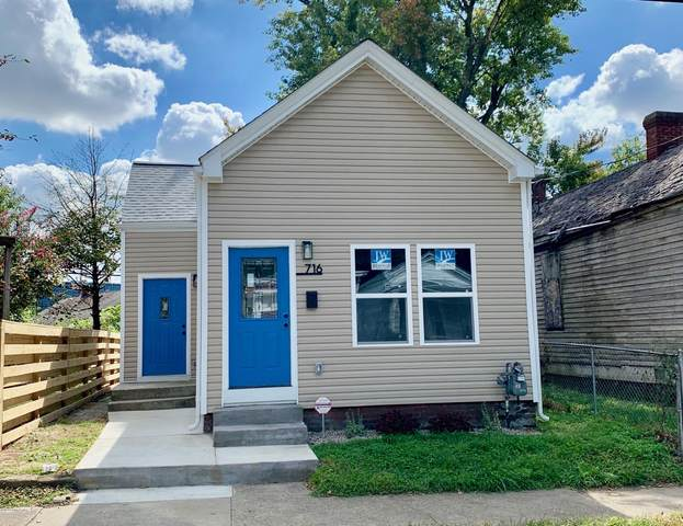 716 E Ormsby Ave, Louisville, KY 40203 (#1572484) :: The Price Group
