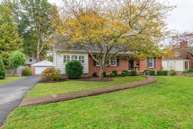 211 Heady Ave, Louisville, KY 40207 (#1572627) :: At Home In Louisville Real Estate Group