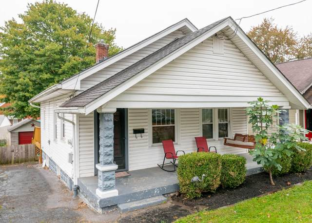 1040 Wagner Ave, Louisville, KY 40217 (#1572820) :: The Sokoler Team