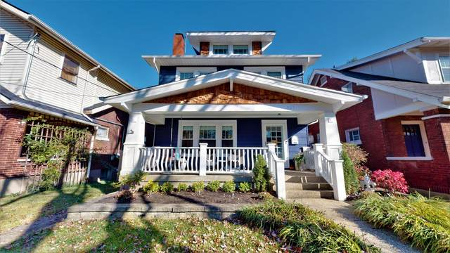 207 Hillcrest Ave, Louisville, KY 40206 (#1574250) :: The Price Group