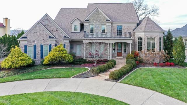 6307 Innisbrook Dr, Prospect, KY 40059 (#1575230) :: At Home In Louisville Real Estate Group