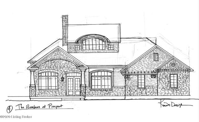 Lot 38 Rosecliff Ct, Prospect, KY 40059 (#1575834) :: The Price Group