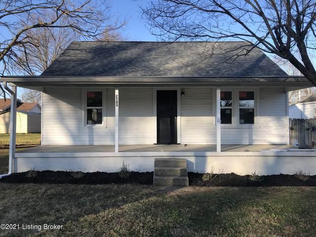 2503 Granville Way, Louisville, KY 40216 (#1577063) :: The Stiller Group