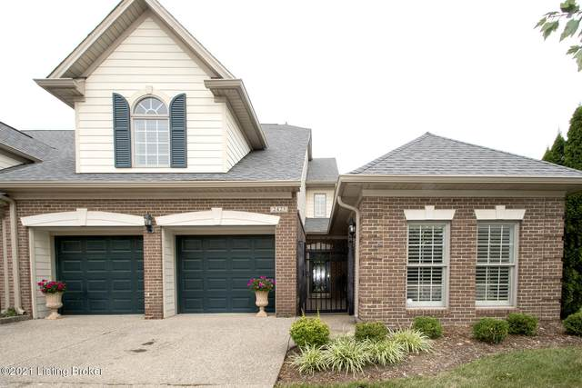 2423 Tradition Cir, Louisville, KY 40245 (#1577983) :: At Home In Louisville Real Estate Group