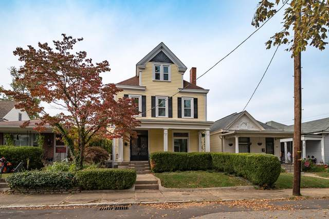 1941 Deerwood Ave, Louisville, KY 40205 (#1581375) :: The Price Group