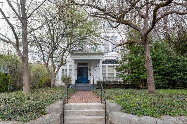1045 Everett Ave #3, Louisville, KY 40204 (#1581977) :: At Home In Louisville Real Estate Group