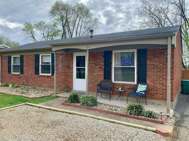159 Oxford Ln, Louisville, KY 40229 (#1582868) :: At Home In Louisville Real Estate Group