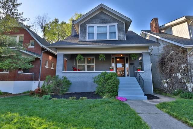 1951 Roanoke Ave, Louisville, KY 40205 (#1583223) :: Team Panella