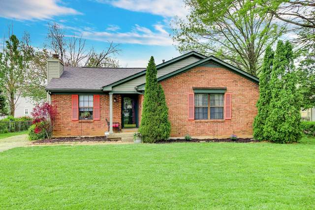 1800 The Meadow Rd, Louisville, KY 40223 (#1584540) :: The Stiller Group
