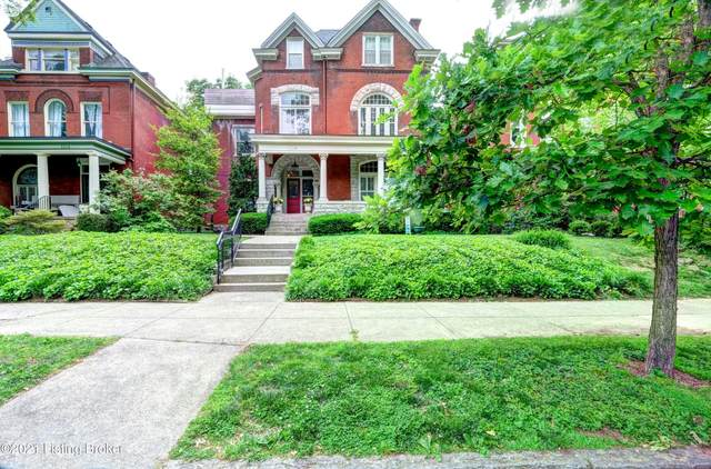 1310 Cherokee Rd B3, Louisville, KY 40204 (#1586016) :: At Home In Louisville Real Estate Group