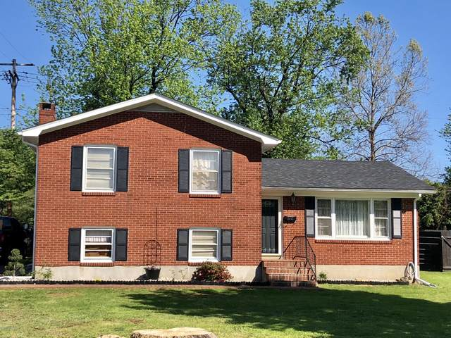 501 S 6th St, Bardstown, KY 40004 (#1590417) :: Trish Ford Real Estate Team   Keller Williams Realty