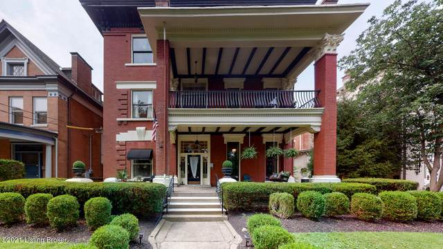 1058 Cherokee Rd #2, Louisville, KY 40204 (#1593212) :: The Price Group