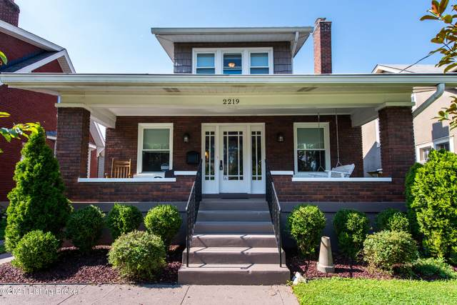 2219 Weber Ave, Louisville, KY 40205 (#1595334) :: The Price Group