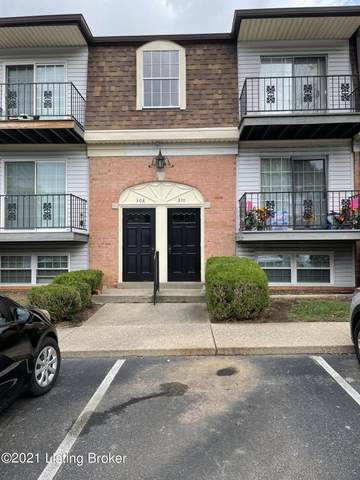 310 Chanel Ct #3, Louisville, KY 40218 (#1595760) :: Herg Group Impact